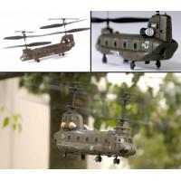 DUB-Rotor Army Heli