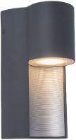 lutec-urban-ledbuitenwandlamp - 5196501118