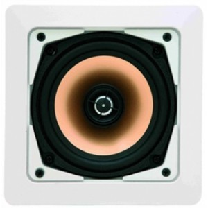 Artsound X-tended SQ525.2 Speakerset