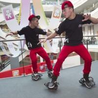 twin-skate