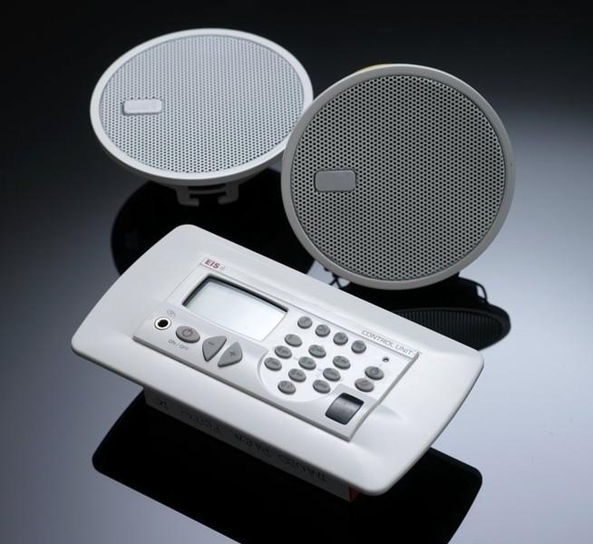 ▷ Bluetooth badkamer speakers kopen?   Online Internetwinkel