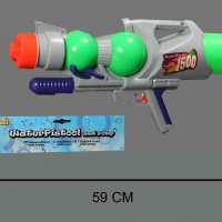 watergeweer-met-pompfunctie - 8802