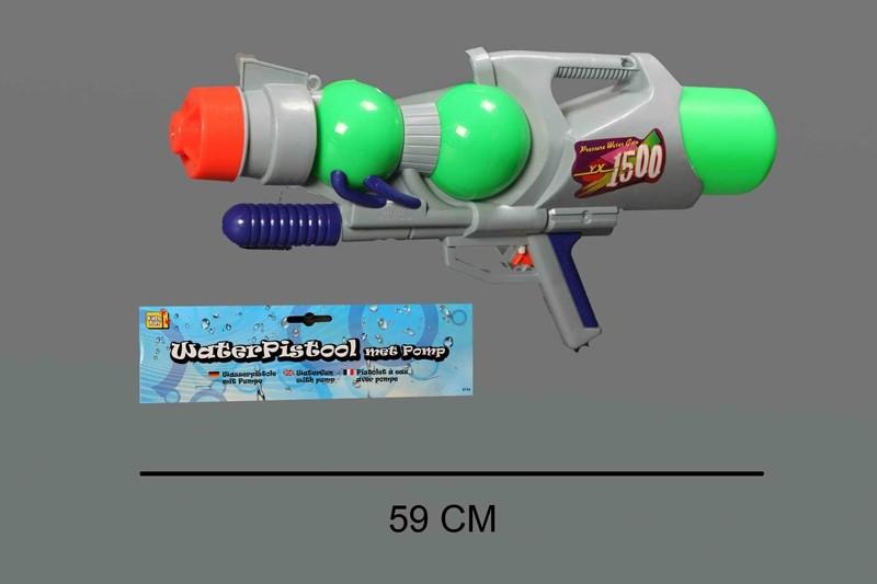 Kids Fun Pressure Power YX1500 Watergeweer 59cm