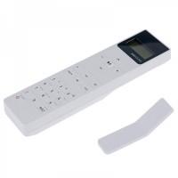 kbsound-afstandsbediening-iselect - ES52401